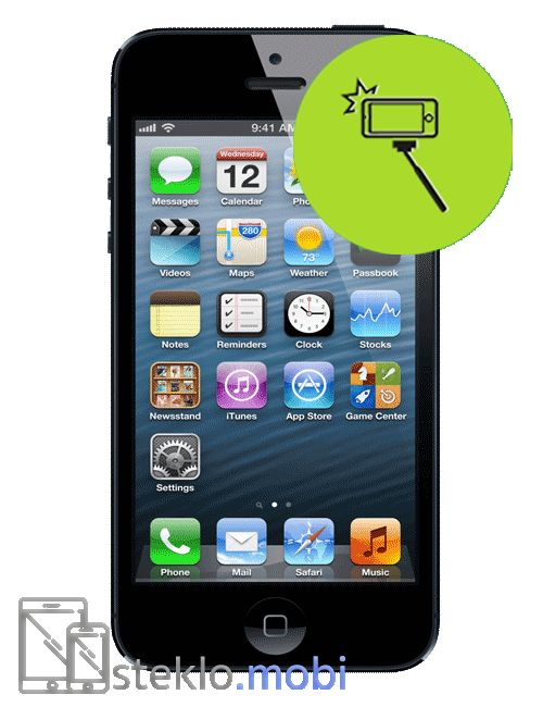 Apple iPhone 5 Popravilo