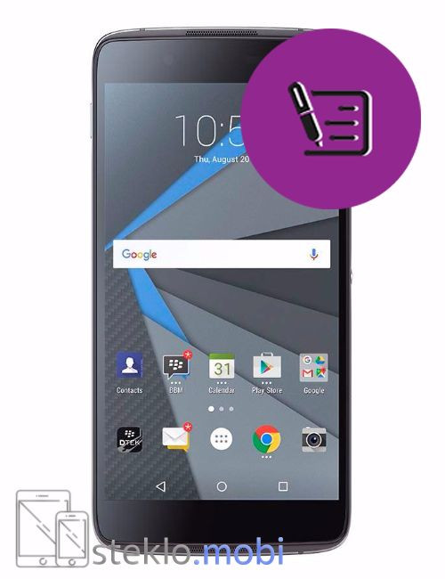 Blackberry DTEK50 Pregled in diagnostika