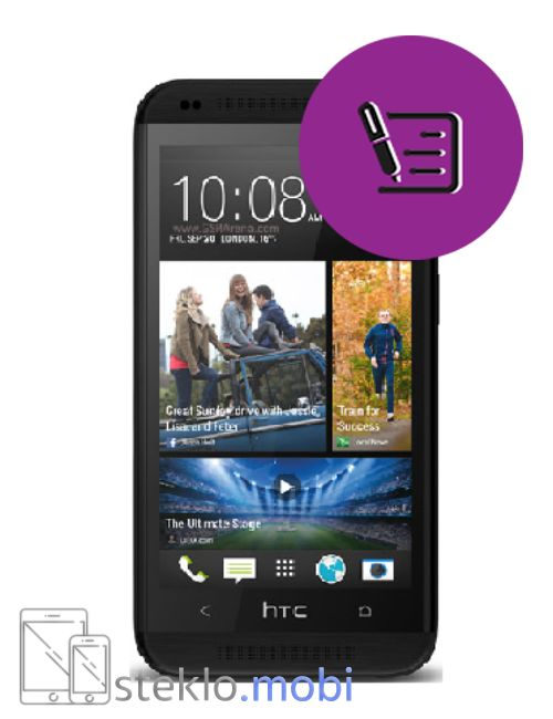 HTC Desire 601 Pregled in diagnostika