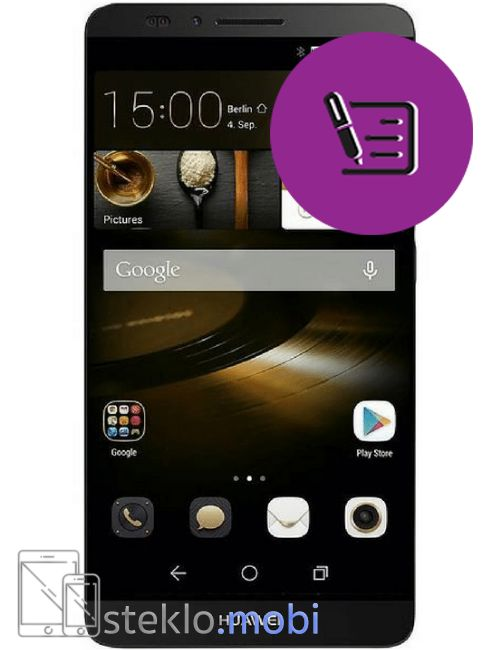 Huawei Mate 7 Pregled in diagnostika