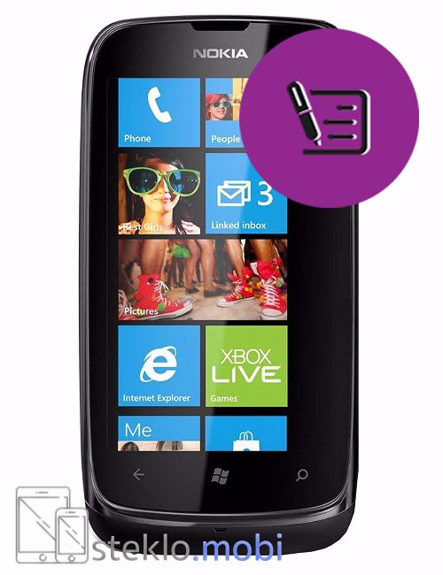 Nokia Lumia 610 Pregled in diagnostika