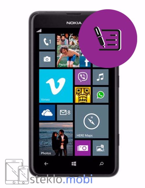 Nokia Lumia 625 Pregled in diagnostika