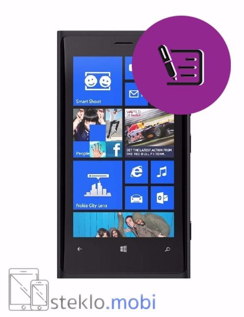 Nokia Lumia 800 Pregled in diagnostika