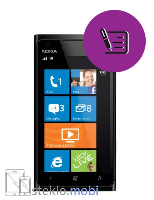 Nokia Lumia 900 Pregled in diagnostika