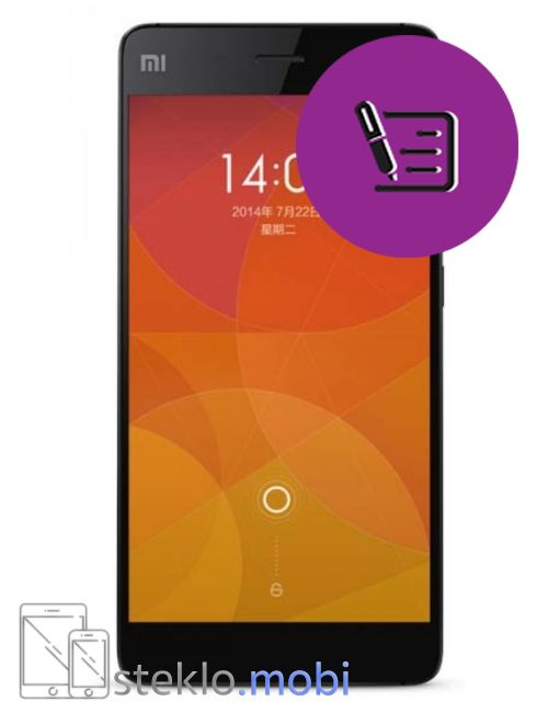 Xiaomi Mi 4 Pregled in diagnostika