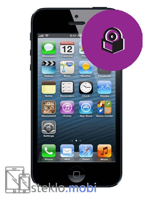 Apple iPhone 5 Sistemska ponastavitev