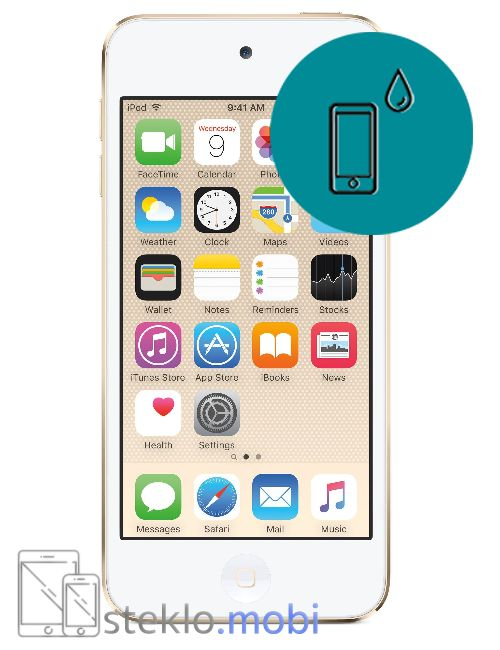 Apple iPod Touch 7